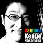 Rainbow ~The Best of Kengo Nakamura