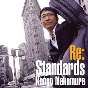 re_standard1